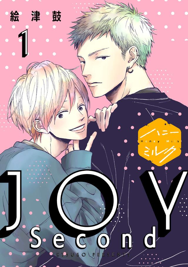 マイクロコンテンツ版 JOY Second