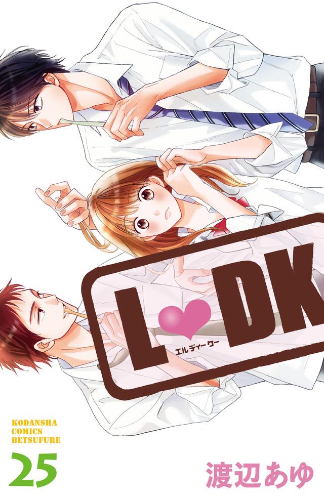 L DK(25)