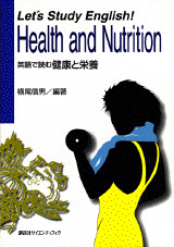 Let's Study English!Health and