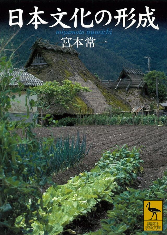 日本文化の形成