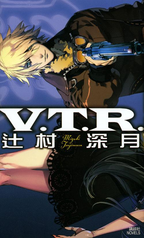 V.T.R.