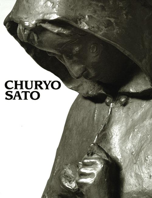 佐藤忠良 彫刻七十年の仕事