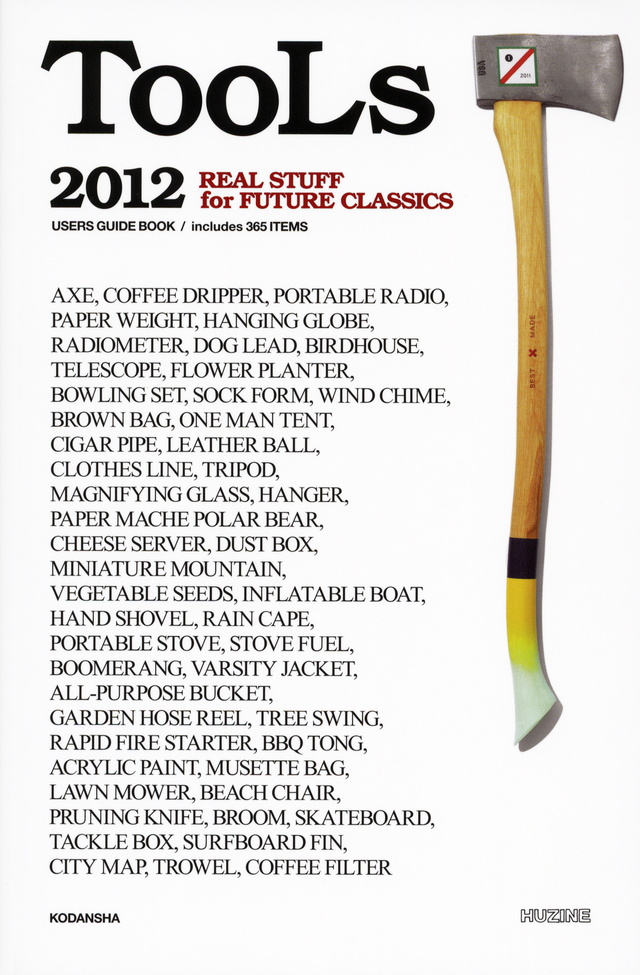 TooLs2012 REAL STUFF for FUTURE CLASSICS USERS GUIDE BOOK