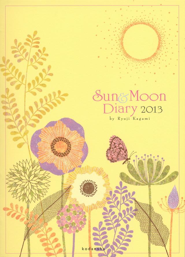 Sun & Moon Diary 2013