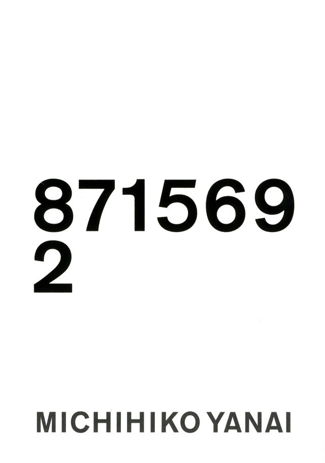 8715692