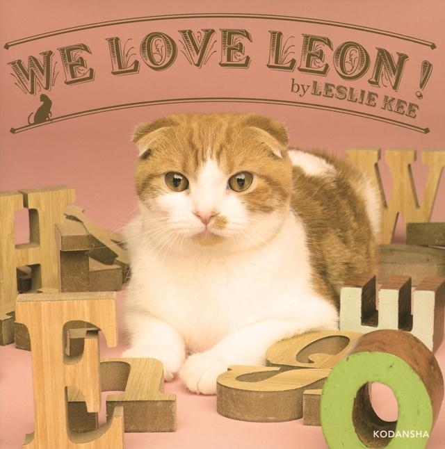 WE LOVE LEON! byLESLIE KEE