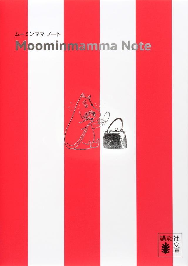 ムーミンママ ノート