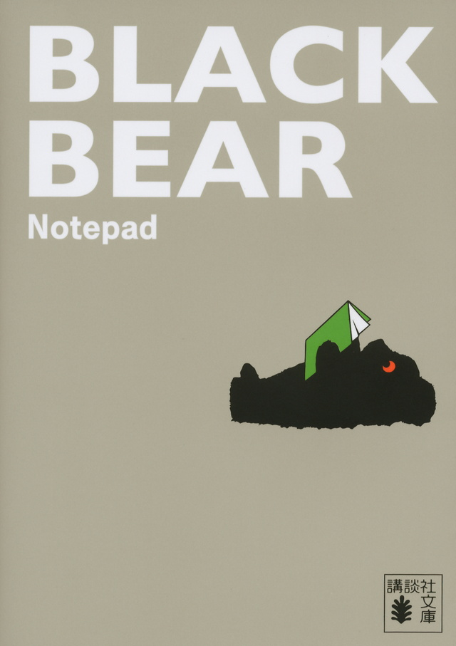 BLACK BEAR Notepad