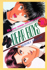 DEAR BOYS(16)