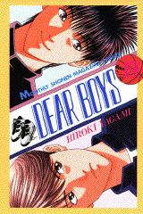 DEAR BOYS(19)