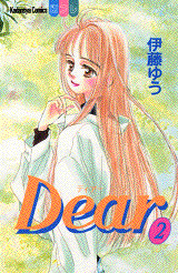 Dear(2)