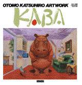 KABA 大友克洋アートワーク