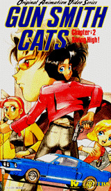 GUN SMITH CATS 2(講談社版)