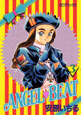 ANGELBEAT(3)