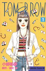 TOMORROW(1)