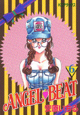 ANGEL BEAT(6)