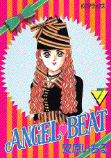 ANGEL BEAT(7)