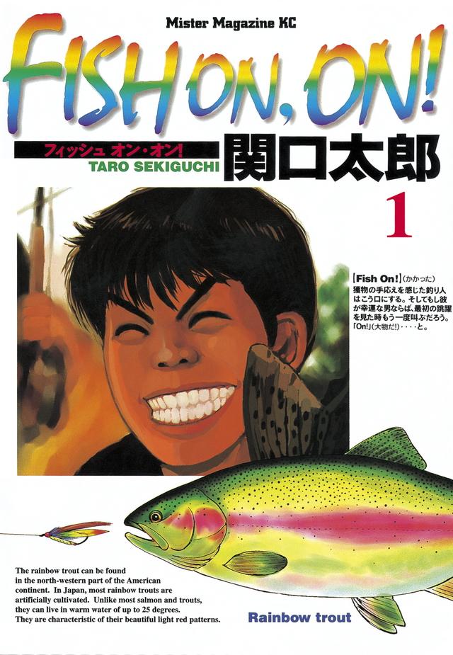FISH ON,ON!(1)
