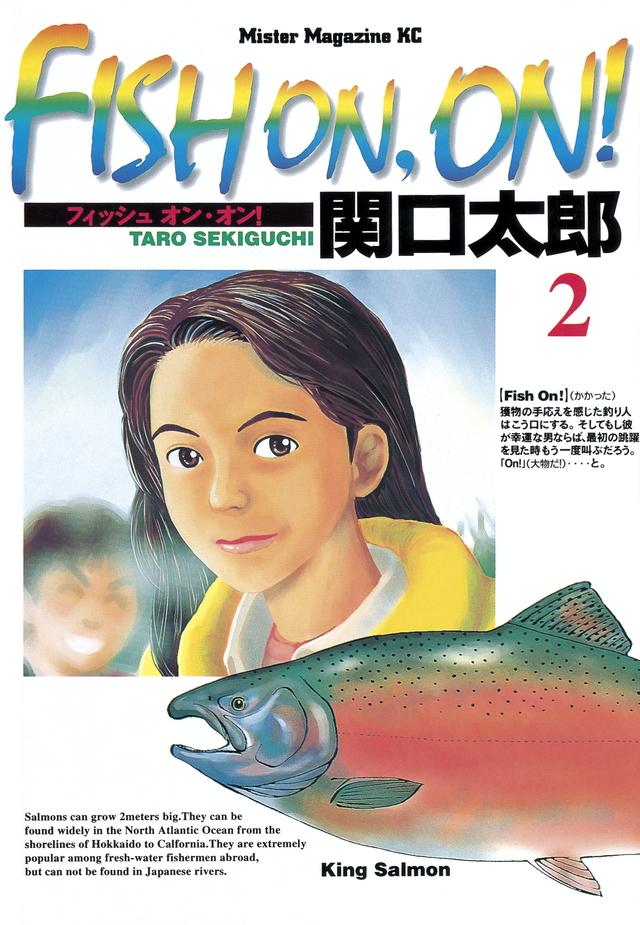 FISH ON,ON!(2)