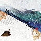 WATERMARK 1999