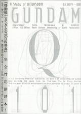 GUNDAM Q101