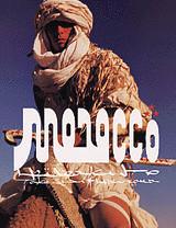 伊藤英明写真集「MOROCCO」