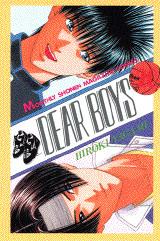 DEAR BOYS(20)