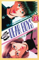 DEAR BOYS(23)