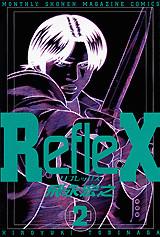 RefleX(2)