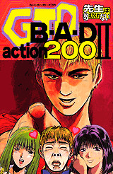 GTO B・A・D action 200 2