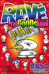 RAVE THE GOODS BOOK