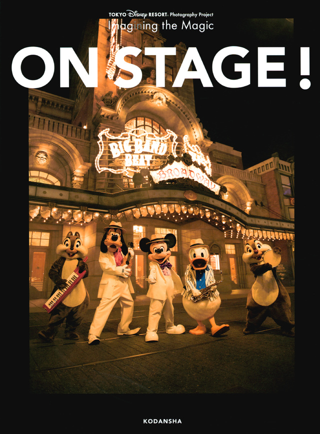 TOKYO DISNEY RESORT Photography Project Imagining the Magic  ON STAGE !