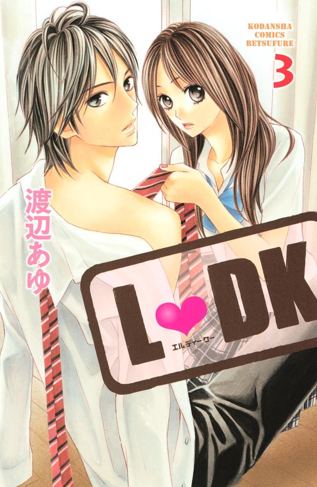 L DK(3)