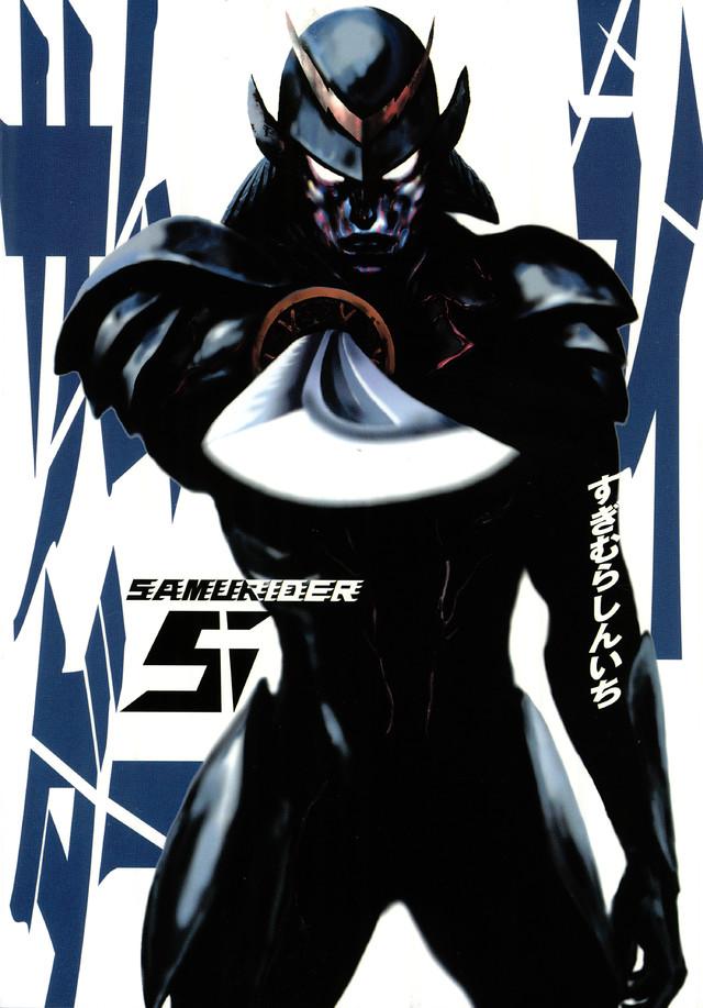サムライダー20XX(5)<完>