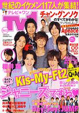 TV★1  Vol.2