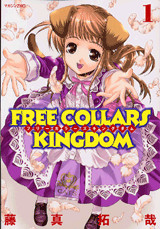FREE COLLARS KINGDOM(1)