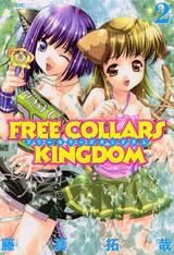 FREE COLLARS KINGDOM(2)