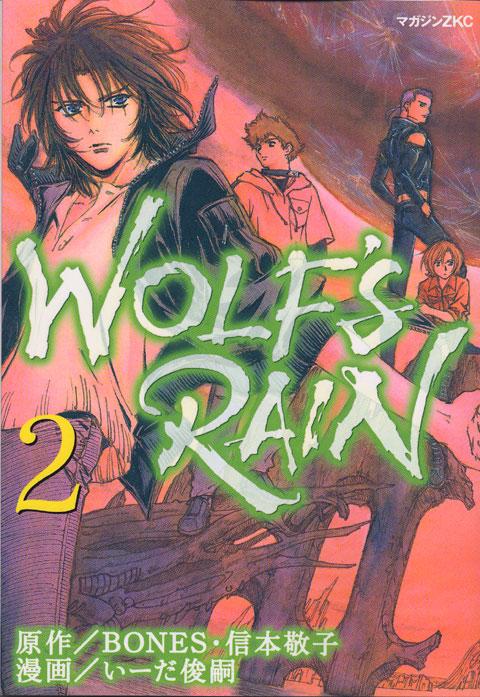 WOLF'S RAIN(2)