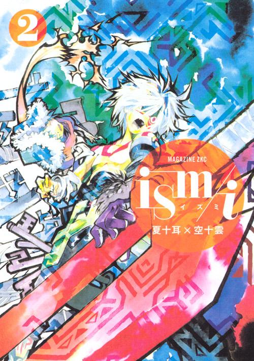 ism/i(2)