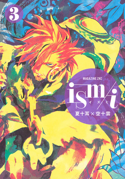 ism/i(3)