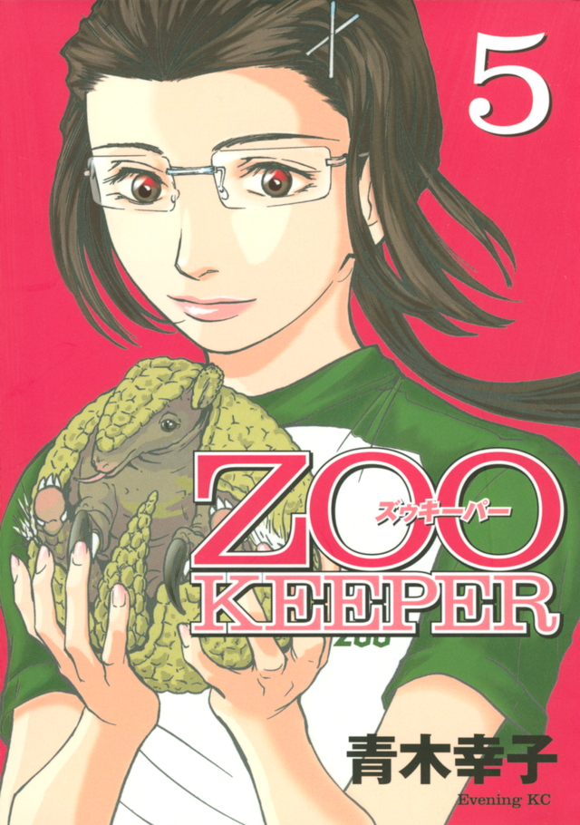 ZOOKEEPER(5)