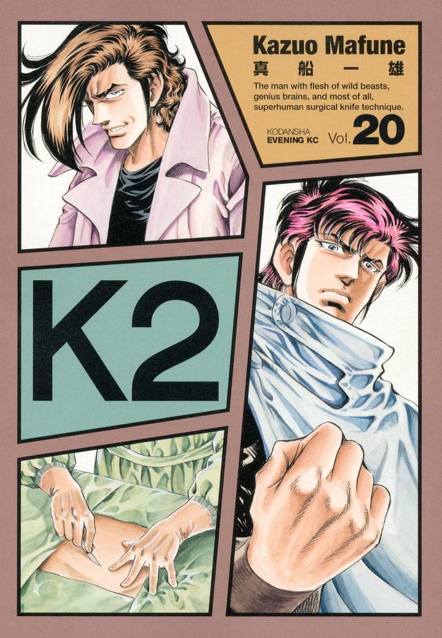 K2(20)