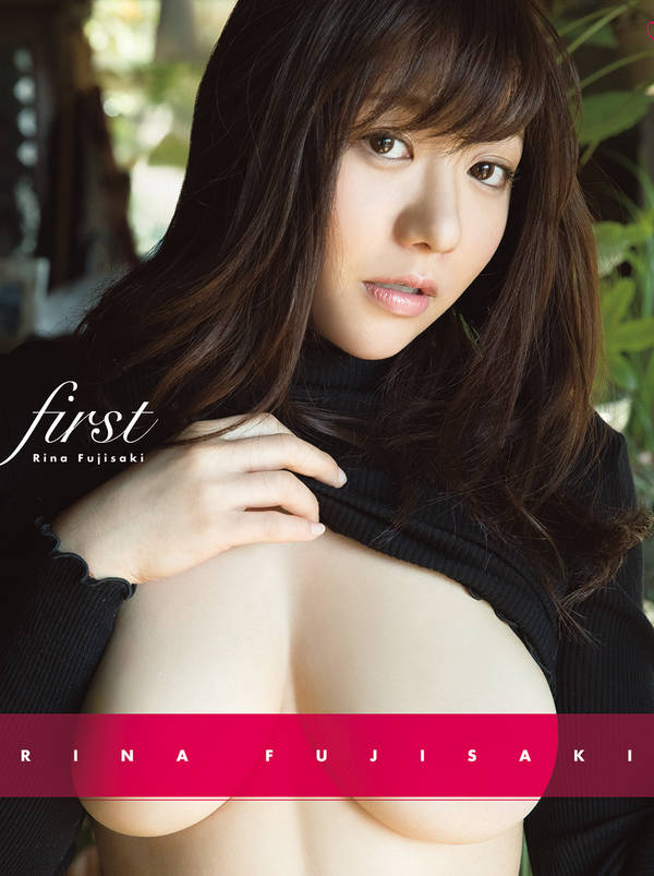 藤崎里菜写真集「first」