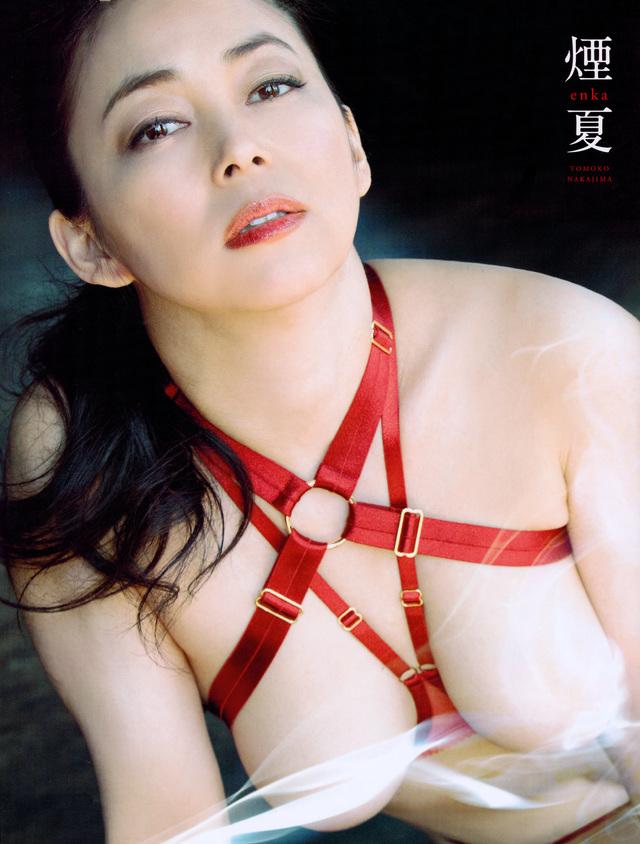 中島知子写真集