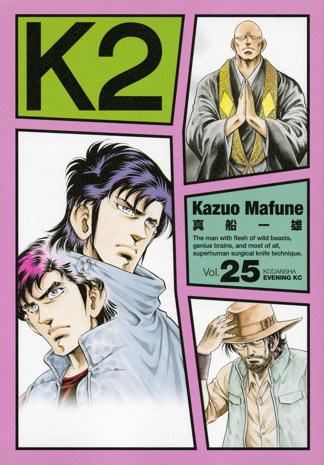K2(25)