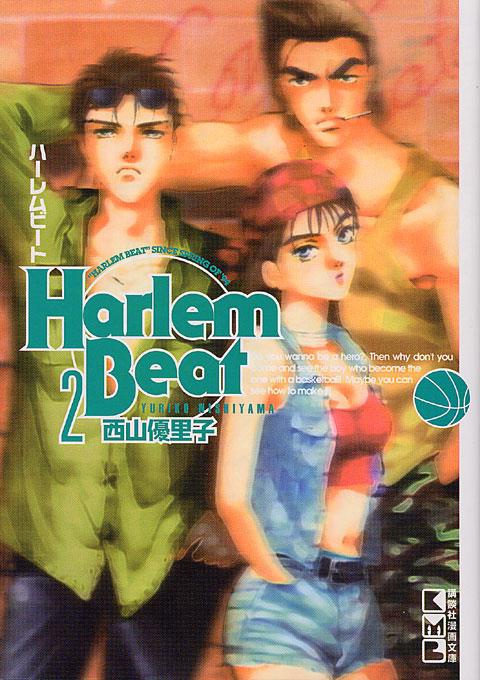 Harlem Beat(2)