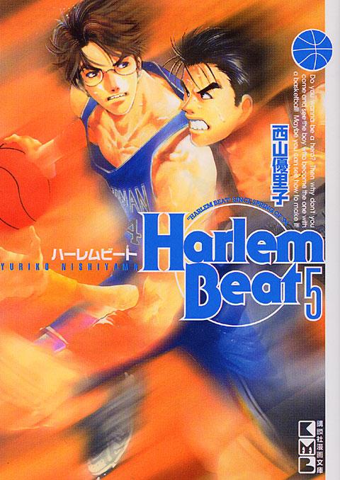 Harlem Beat(5)