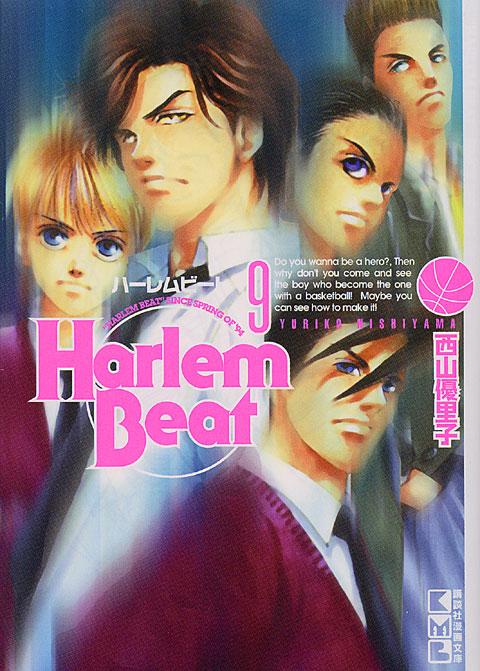 Harlem Beat(9)