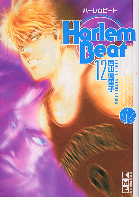 Harlem Beat(12)