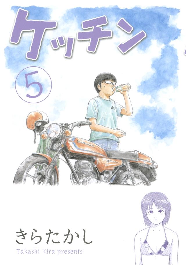 ケッチン(5)